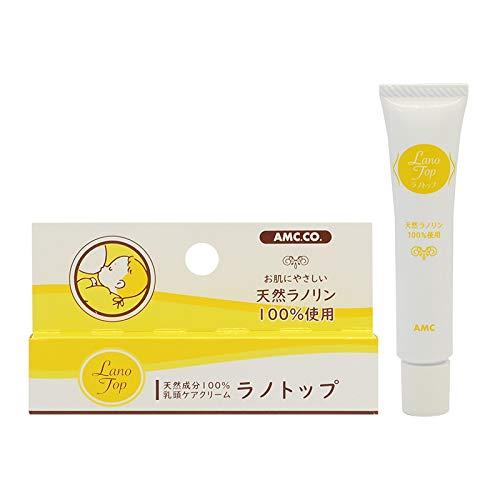 日本製 乳頭保護クリーム ラノトップ 15g COSMOS認証取得天然ラノリン100%使用