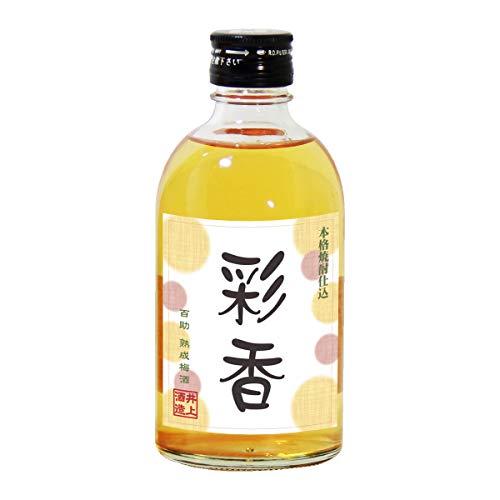 名入れ 梅酒 [ 熟成 百助梅酒 水玉ラベル 300ml ] (ラベル色 オレンジ) (包装付) 井上酒造 (大分県)