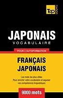 Vocabulaire Francais-Japonais Pour L'Autoformation - 9000 Mots