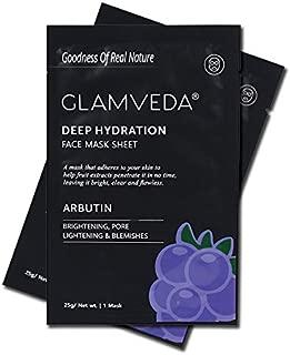 Glamveda Arbutin Anti Pigmentation Face Mask Sheet, Black, 25 g (Pack of 2)