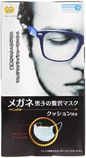 メガネ男子の贅沢マスク 10枚箱