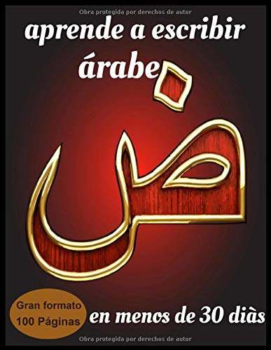 aprende a escribir árabe en menos de 30 días: cuaderno de escritura,aprender y entrenar rápidamente a la escritura árabe: Curso de árabe prebásico,CUADERNO DE CALIGRAFÍA ÁRABE,libro de alfabeto árabe