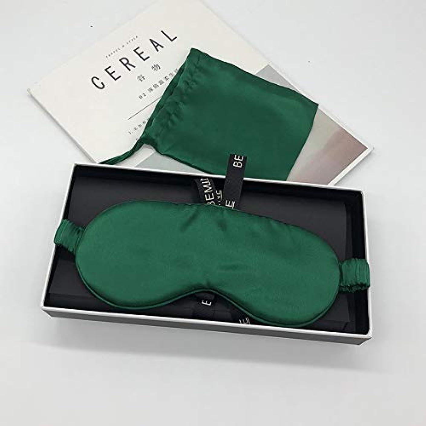 使い込む親密なパシフィック100%手作りのカイコのシルクアイマスクの睡眠目の絹の収納袋
