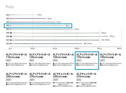 ogawa『ALアップライトポール170cm』