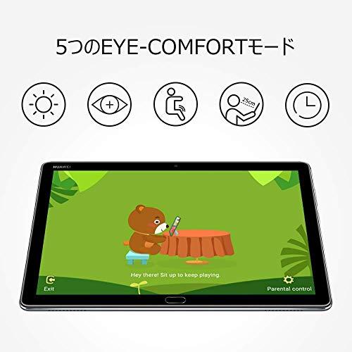 『HUAWEI MediaPad M5 lite 10 10.1インチタブレット Wi-Fiモデル RAM3GB/ROM32GBメモリ 高精細IPSディスプレイ搭載 1920x1200高解像度タブレット 4スピーカー搭載 7500mAh大容量バッテリー【ファーウェイ正規品】』の3枚目の画像