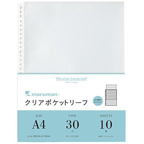 Maruman Clear Pocket Leaf L460 A4 30 Holes 10 Sheets