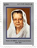 Stamp Indian stamps Stamps of India