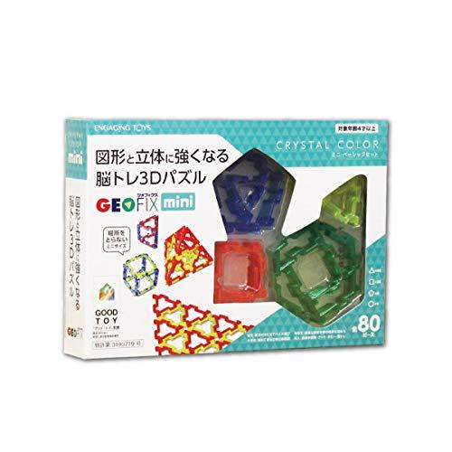 【正規品 新パッケージ】3D GEOFIX(ジオフィクス) mini(ミニ) ベーシックセット 図形と立体に強くなる知育玩具 4歳から