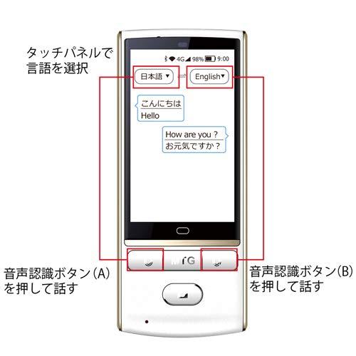 【公式】最先端AI双方向携帯音声翻訳機Mayumi3世界200ヶ国以上85言語双方向音声翻訳対応オフライン翻訳対応OCR・カメラ翻訳対応2G.3G.4G/WiFi通信対応グローバルデータSIM付WiFiルーター機能、録音翻訳機能、グループ翻訳機能、ボイスレコーダー機能付き。簡単操作で双方向瞬間通訳。海外旅行、ビジネスシーン、語学学習、接客に最適。3インチ大画面タッチパネルで会話をリ