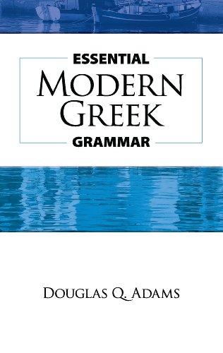 Essential Modern Greek Grammar (Dover Language Guides Essential Grammar) (English Edition)