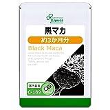 【リプサ公式】 黒マカ 約3か月分 C-189 ガラナ サプリメント