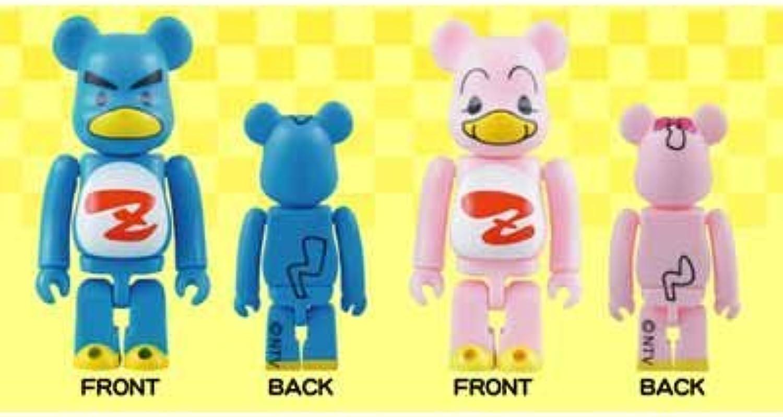 Zoomin and Charmin BE @ BRICK bare brick set (japan import)