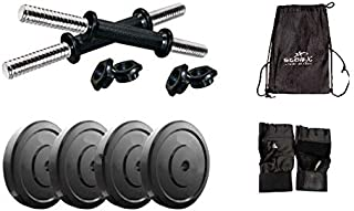 Star X 10KG Home Gym Exercise Set of PVC Plates with 1 Pair Dumbbell Rods, Gym Gloves & Gym Bag