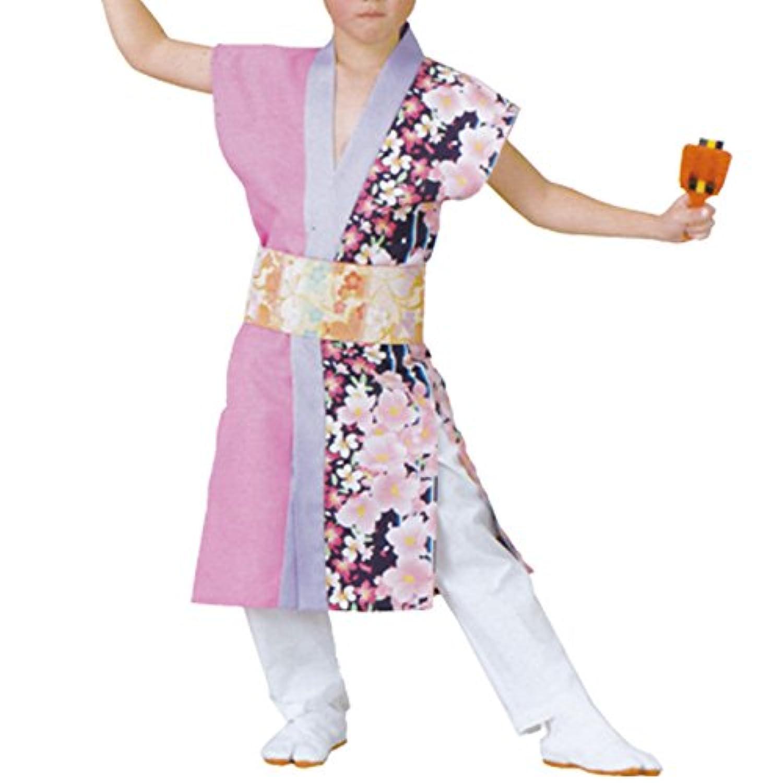 【よさこい衣装?袢纏?法被】おどり子供袢天 ピンク/紫 花柄 B456 Jr.S?Jr.M?Jr.L