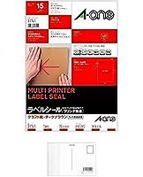 エーワン ラベルシールクラフト紙A4 1面 31741 【まとめ買い3パックセット】 + 画材屋ドットコム ポストカードA