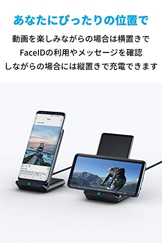 Anker『PowerWave10Stand(A2524)』