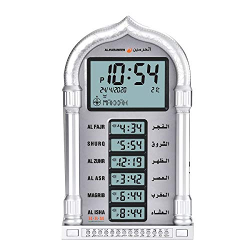 ROYAL WIND [2020 Update] Muslim Praying Islamic Azan Table Clock Azan Alarm Clocks with Pen 1500 Cities Athan Adhan Salah Prayer