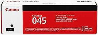 Canon Laser Toner Cartridge 045H Black (High Yield)
