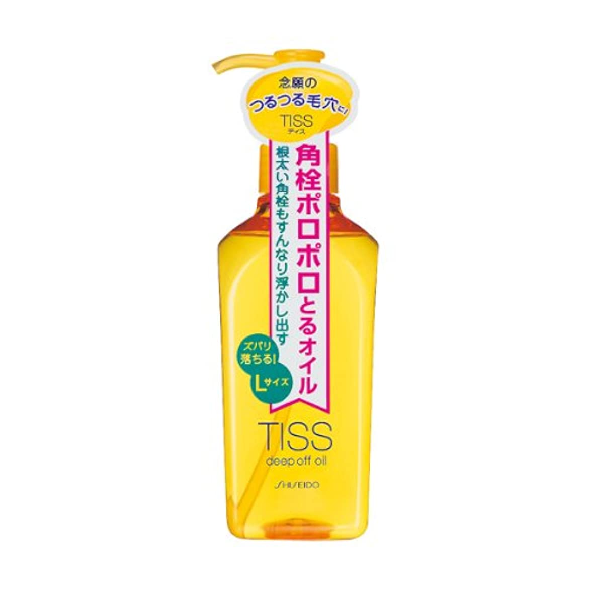 アマチュアステージ香ばしいティス ディープオフオイルN (L) 230mL