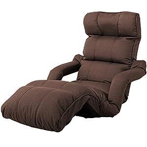 アイリスプラザ 座椅子 ダークブラウン 肘掛け付き 脚置き リクライニング 42段階 幅78×奥行123×高さ84㎝ YCK-002