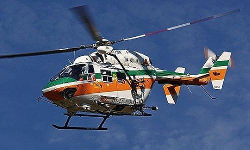 BK-117 [Shizuoka Disaster Prevention Helicopter Orange Arrow] (Plastic model)