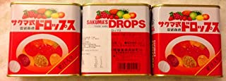 Sakuma's Drops S-15 (75gram x 3 Cans) Fruity Hard Candy