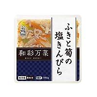 【冷蔵】 ケンコー 和彩万菜 ふき と 筍 の 塩きんぴら 500g 惣菜 総菜 きんぴら
