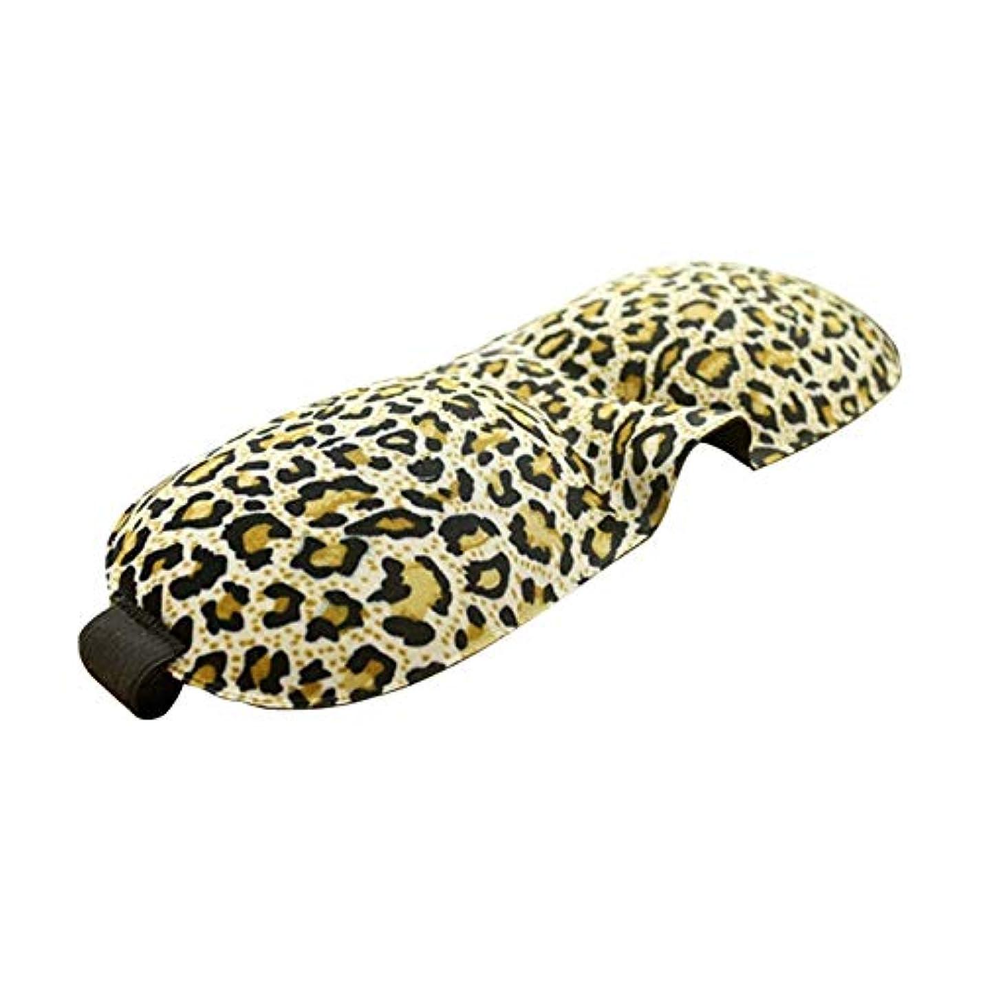 交通パリティうつNOTE ポータブル3dスリーピングアイマスク睡眠休息補助ソフトトラベルアイシェードカバーアイパッチ最高のアイケアツール夏用