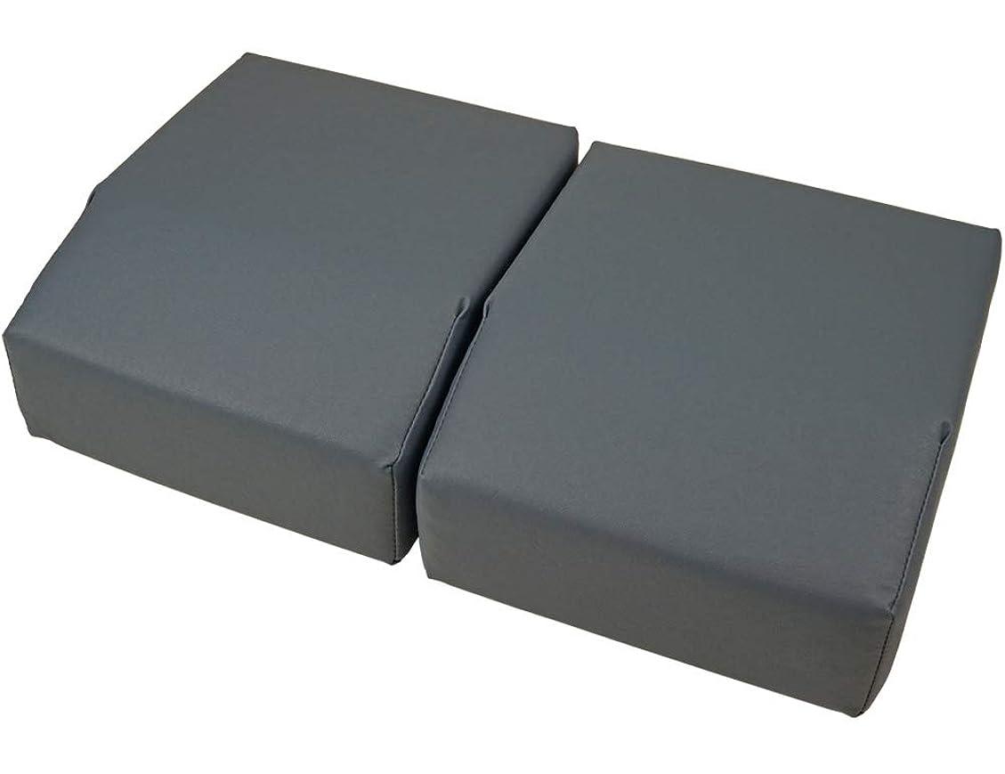 快適唯一したがって足置きクッションボディークッション 用 オプション 足置き クッション ベルクロ で連結が可能