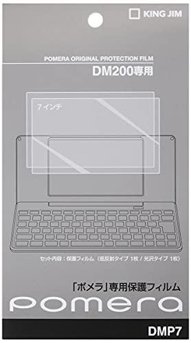 デジタルメモ ポメラ DM200専用保護フィルム