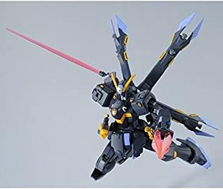 Bandai Hobby HGUC 1/144 Crossbone Gundam X2 Kai (Plastic kit)
