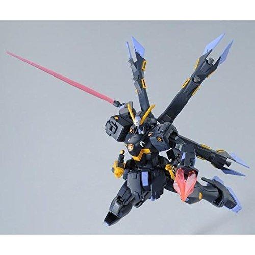 HGUC 1/144 XM-X2 kai クロスボーン・ガンダムX2改