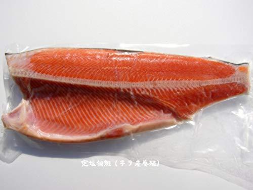 トライデント 定塩銀鮭フィレ(甘口) 8k 7枚