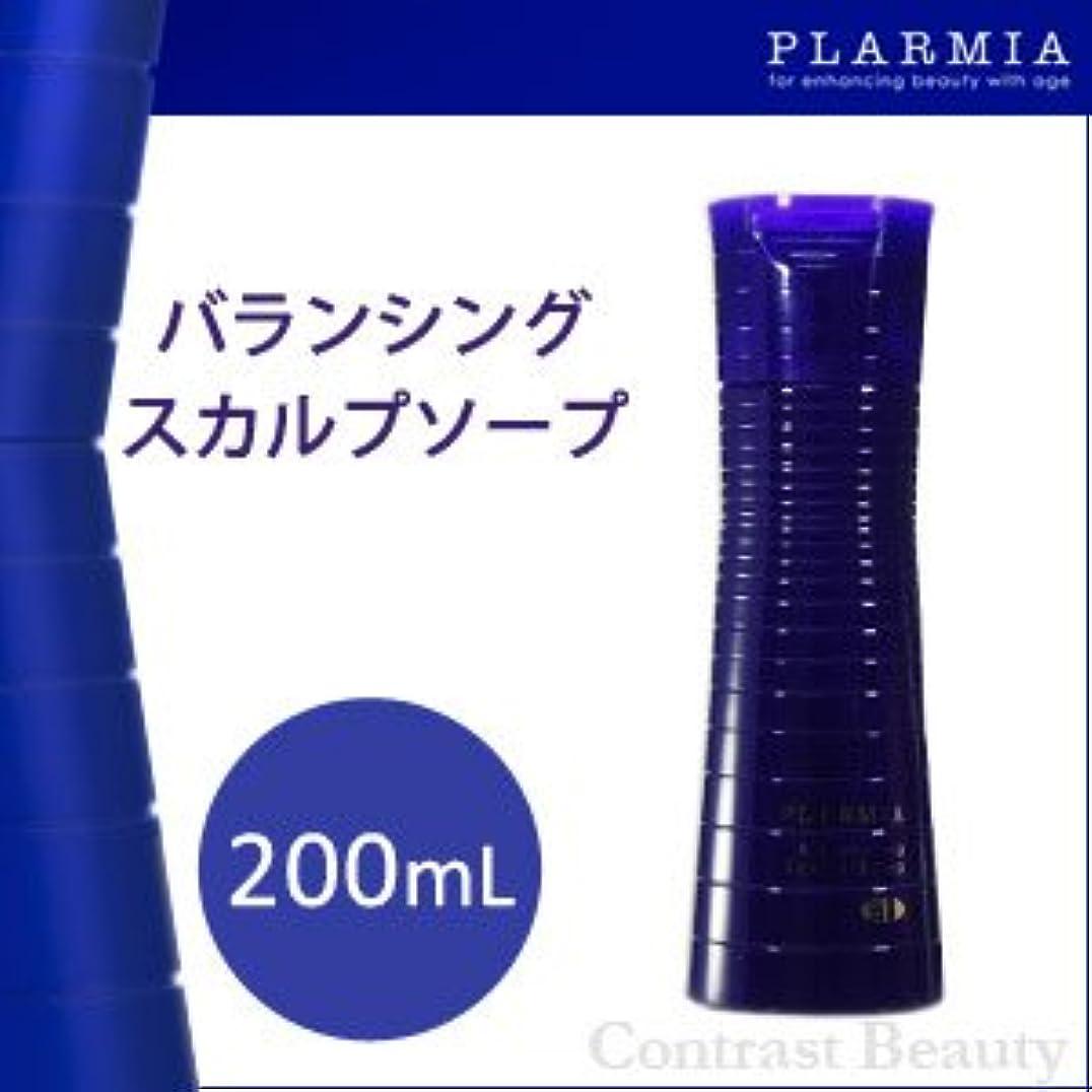 熱意孤独満員【X2個セット】 ミルボン プラーミア バランシング スカルプソープ 200ml 医薬部外品