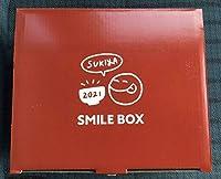 すき家 福袋 2021 SMILE BOX トートバッグ プレート マグカップ カレンダー