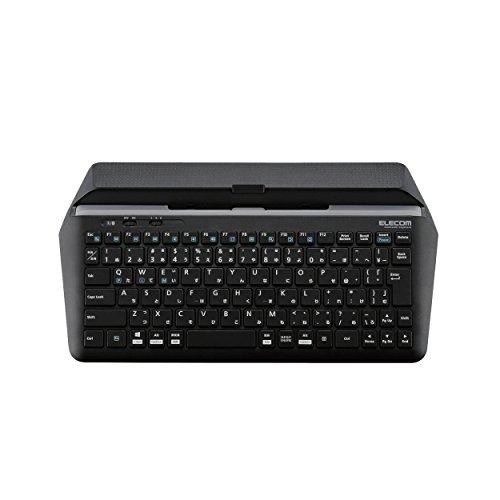 エレコム キーボード Bluetooth マルチデバイス (Windows、Mac、iOS、Android対応) スタンド付 ブラック TK-DCP01BK
