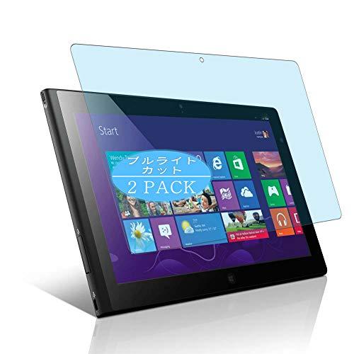 VacFun 2 Piezas Filtro Luz Azul Protector de Pantalla, compatible con Lenovo thinkpad tablet 2 10', Screen Protector Película Protectora(Not Cristal Templado) NEW Version