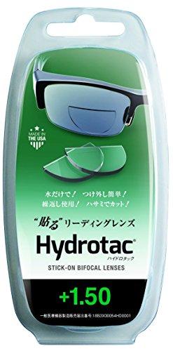 ハイドロタック 貼る リーディングレンズ 老眼鏡 度数+1.50 Hydrotac +1.50