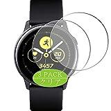Vaxson - Protector de pantalla compatible con Samsung Galaxy Watch Active, HD...