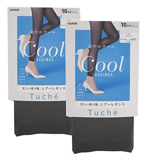 [グンゼ] レギンス Tuche トゥシェ 10分丈 同色2足組 TUF67Y ブラック (M~L, ブラック)