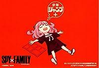 spy×family 特典 イラストカード アーニャ