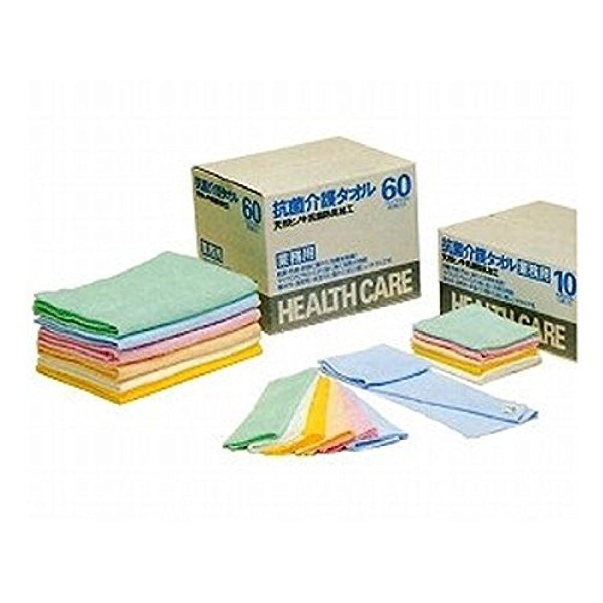 上院達成する印刷するキヨタ 抗菌バスタオル グリーン H-070