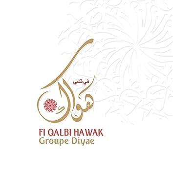 Fi Qalbi Hawak (Quran)