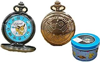 ポケットモンスター サン&ムーン レリーフ 懐中時計 イーブイ ピカチュウ 腕時計 オリジナルBOX付き! リストウォッチ 時計 グッズ ポケモン