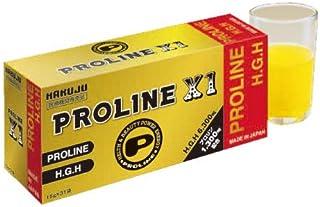 H.G.H PROLINE X1 (プロリン X1) 【メディア掲載あり】 もっちり肌 弾力肌 キメ コラーゲン シミ シワ ハリ 潤い 肌もっちり 15g×31袋入
