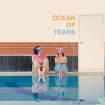 มหาสมุทรแห่งน้ำตา
