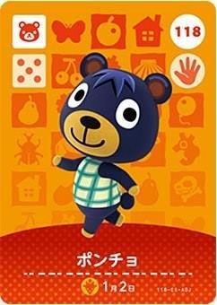 どうぶつの森 amiiboカード 第2弾 【118】 ポンチョ