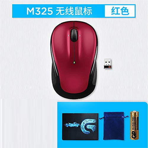Guolaoer draadloze muis USB-aansluiting Multi-System Compatibele draagbare Office Gaming Mouse