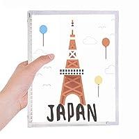 地元の日本旅行長幸・タワー 硬質プラスチックルーズリーフノートノート