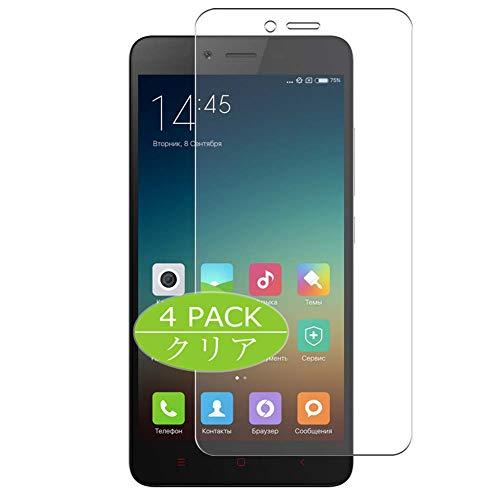 VacFun 4 Pezzi Pellicola Protettiva, Compatibile con Xiaomi Note 2 REDMI hongmi note2 (Non Vetro Temperato) Protezioni Schermo Cover Custodia New Version